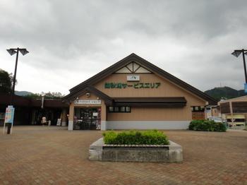 秋田2015.7 037.JPG