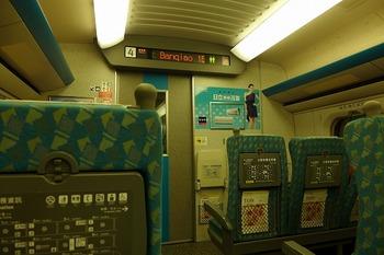 s-P1000744.jpg