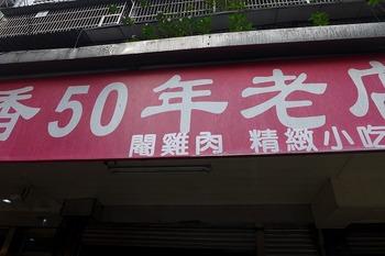 s-P1000807.jpg